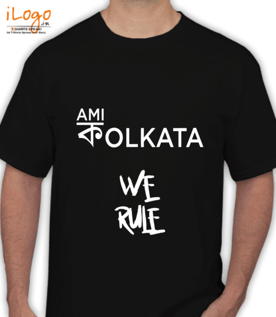 black ami kolkata we rule:front