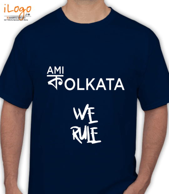 navy blue ami kolkata we rule:front