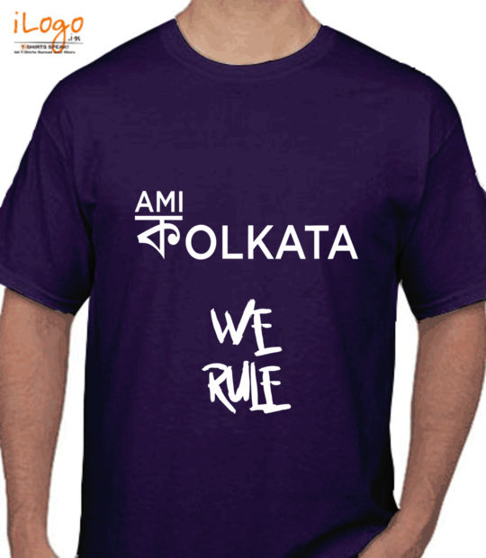 purple ami kolkata we rule:front