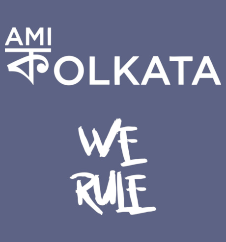 ami kolkata we rule