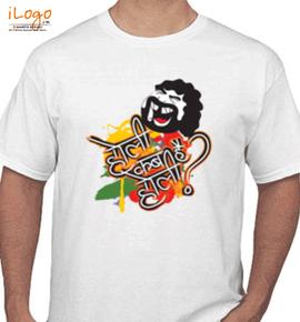 holi kab hay - T-Shirt