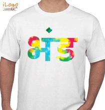 Holi bhand-t-shirt T-Shirt
