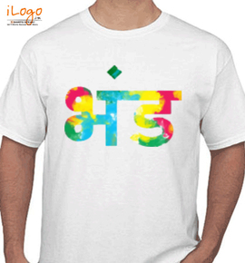 bhand t shirt - T-Shirt