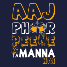 hindi-trendy T-Shirt