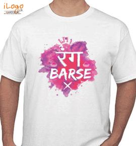 rang barse pink design t shirt - T-Shirt