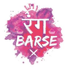 rang-barse-pink-design-t-shirt T-Shirt