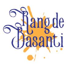 rang-de-basanti-calligraphy T-Shirt