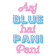 aj-blue-hay-pani-pani T-Shirt