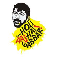 holi-aj-hay-gabbar T-Shirt