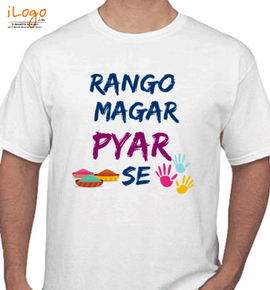 Rango Magar Pyar se - T-Shirt