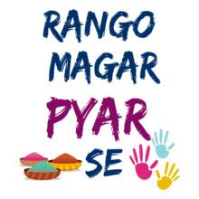 Holi Rango-Magar-Pyar-se T-Shirt