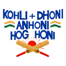 Kohli-Dhoni-Fans T-Shirt