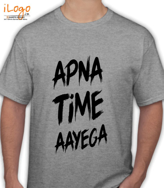 grey heather #apnatimeaayega:front