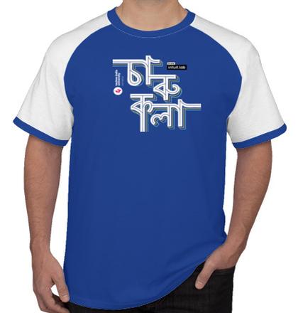 Create From Scratch: Men's T-Shirts TIU-Logo- T-Shirt