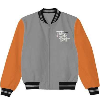 Create From Scratch Men's Jackets TIU-Logo- T-Shirt