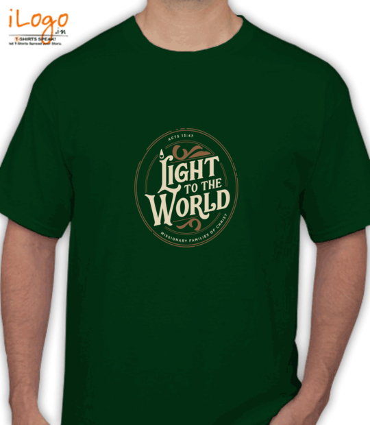 bottle green light to the world:front
