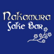Restaurant Nakamura-Bar T-Shirt