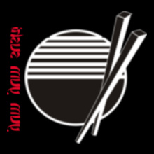 Restaurant yum-yum- T-Shirt