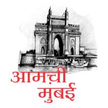 mumbai T-Shirt