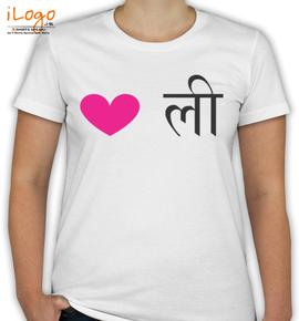 delhi - T-Shirt [F]