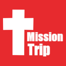 Mission Trip mission-and-trip- T-Shirt