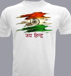 Tirang - T-Shirt