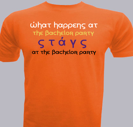 stays at the bachelor party - T-Shirt