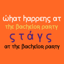 stays-at-the-bachelor-party T-Shirt