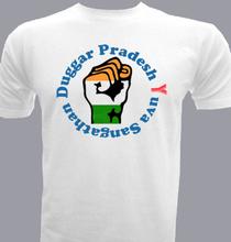 DPYS T-Shirt