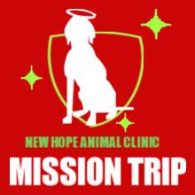 Charity run/walk Animal-Clinic-Mission-and-Trip T-Shirt