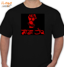 Bhagat Singh BHAGAT_SINGH_m T-Shirt