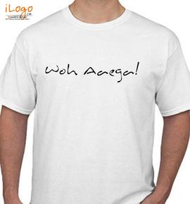 wohaaega - T-Shirt
