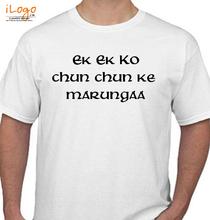 Filmy Style marungaa T-Shirt