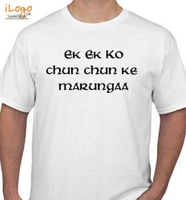marungaa - T-Shirt