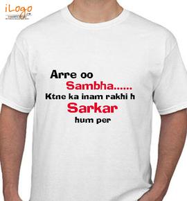 Sambha - T-Shirt